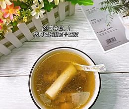 #橄榄中国味 感恩添美味#潮汕汤品4⃣️老鸭陈皮汤的做法