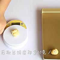 广式莲蓉蛋黄月饼#手作月饼#的做法图解7