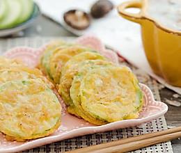 虾皮西葫芦饼&香菇滑鸡粥的做法