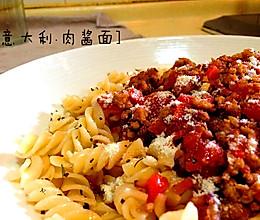 经典意大利肉酱面的做法