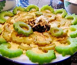 双色苦瓜鲜虾皮炖蛋『夏日清热去火食疗法』的做法