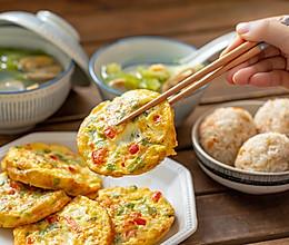 #秋天怎么吃#苦瓜煎蛋|外香里脆的做法