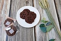 趣多多巧克力豆饼干  植物油版的做法