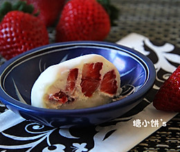 【草莓雪梅娘】的做法
