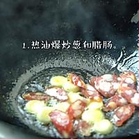 #餐桌上的春日限定#腊肠炒豌豆苗一分钟即可学会营养又低脂。的做法图解2