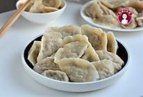 香芹荸荠猪肉饺子的做法