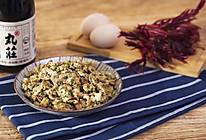 大自然的馈赠,你一定要品尝哦—— 香椿炒蛋【孔老师教做菜】的做法
