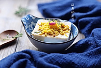 夏天不开火,轻松吃美味--【豆腐沙拉】的做法