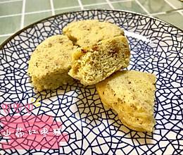 宝宝辅食 | 山药红枣蒸糕的做法