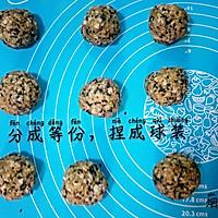 燕麦酥的做法图解5