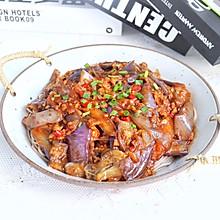 #一勺葱伴侣,成就招牌美味#茄子肉末拌面