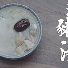 【消食猪展汤】汤店