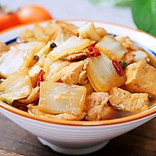 #中秋团圆食味#温暖又营养的白菜炖豆腐