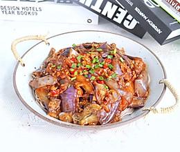 #一勺葱伴侣,成就招牌美味#茄子肉末拌面的做法