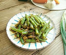 #晒出你的团圆大餐#蒜香糟菜四季豆的做法