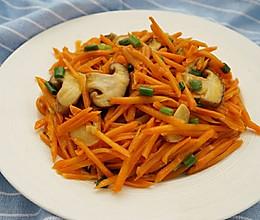 胡萝卜炒香菇的做法