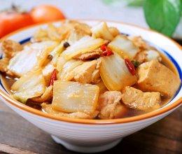 #中秋团圆食味#温暖又营养的白菜炖豆腐的做法