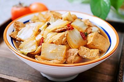 温暖又营养的白菜炖豆腐