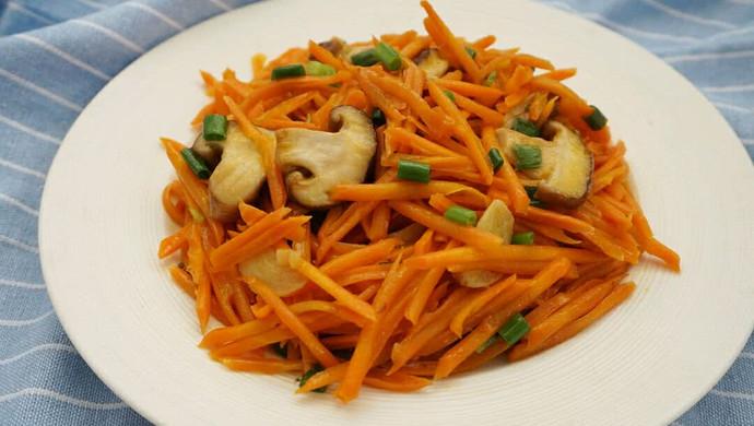 胡萝卜炒香菇