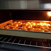 四叶草豆沙面包#急速早餐#的做法图解21