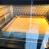 #秋天怎么吃#波点蜜桃蛋糕卷的做法图解17