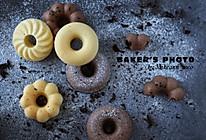 #安佳马苏里拉芝士挑战赛#甜甜圈蛋糕的做法