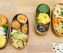 健康便当28(日式手鞠寿司+香菇塞肉+腐竹)的做法