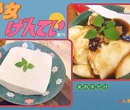 #下饭红烧菜#自制豆腐和豆腐花的做法