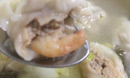 春笋虾肉混沌-一口一只虾的做法