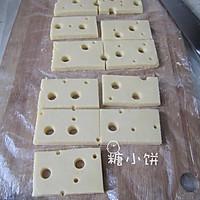 奶酪造型【奶酪饼干】马斯卡朋入的做法图解8