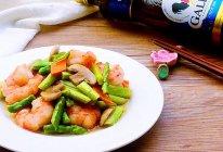 芦笋蘑菇炒虾仁#GaIIo橄露橄榄油#的做法
