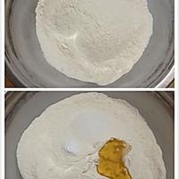 京式自来红月饼的做法图解1