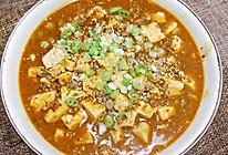 麻婆豆腐~一辣解三馋的做法