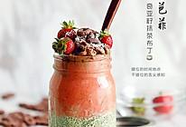 奇亚籽抹茶布丁&草莓芭菲的做法