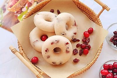 蔓越莓甜甜圈米糕