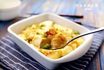 虾仁蛋黄豆腐#德国MIJI爱心菜#的做法