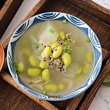 冬瓜毛豆藜麦汤