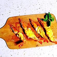 芝士焗烤大虾