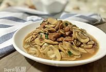 蘑菇肉片的做法