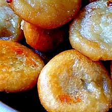 糯米粉版地瓜饼