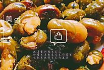 椒盐香酥开花蚕豆的做法