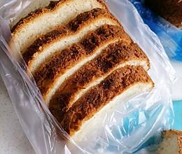自制酸奶面包(面包机版)的做法