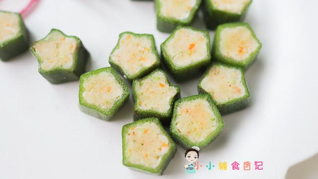 9个月以上辅食秋葵酿虾仁的做法