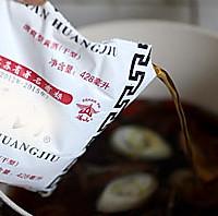 【慢氏秘制花雕熟醉蟹】几十次的试验 终于破解红透的熟醉蟹的做法图解6