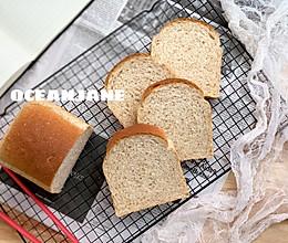【低卡】三低全麦吐司的做法