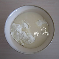 【特浓咖啡牛乳糖】的做法图解2