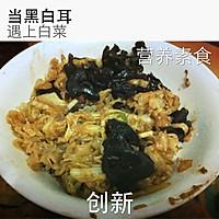 黑白耳配大白菜的做法图解4