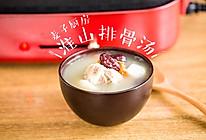 滋补靓汤 | 淮山排骨汤的做法