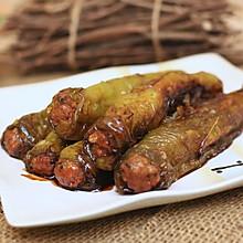 青椒塞肉—迷迭香
