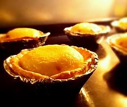 手工蛋挞皮(12个)的做法
